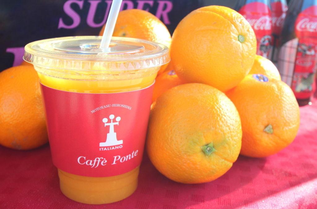 カフェポンテ イタリアーノ 搾りたてオレンジジュース