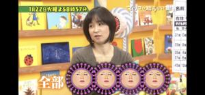マツコの知らない世界で絵本を読み聞かせる内田早苗