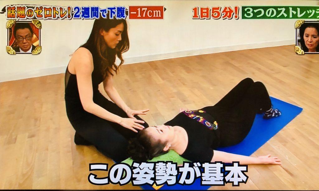【梅ズバ】動画で簡単ゼロトレ!1日5分!?2週間でポッコリお腹16cm減!下っ腹に効くダイエット方法とは?肩こり・腰痛改善も! (4)