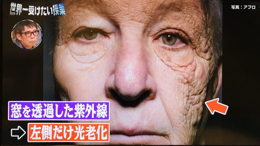 トラックのドライバー 光老化した顔の写真