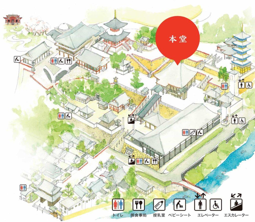 中山寺 本堂 案内地図