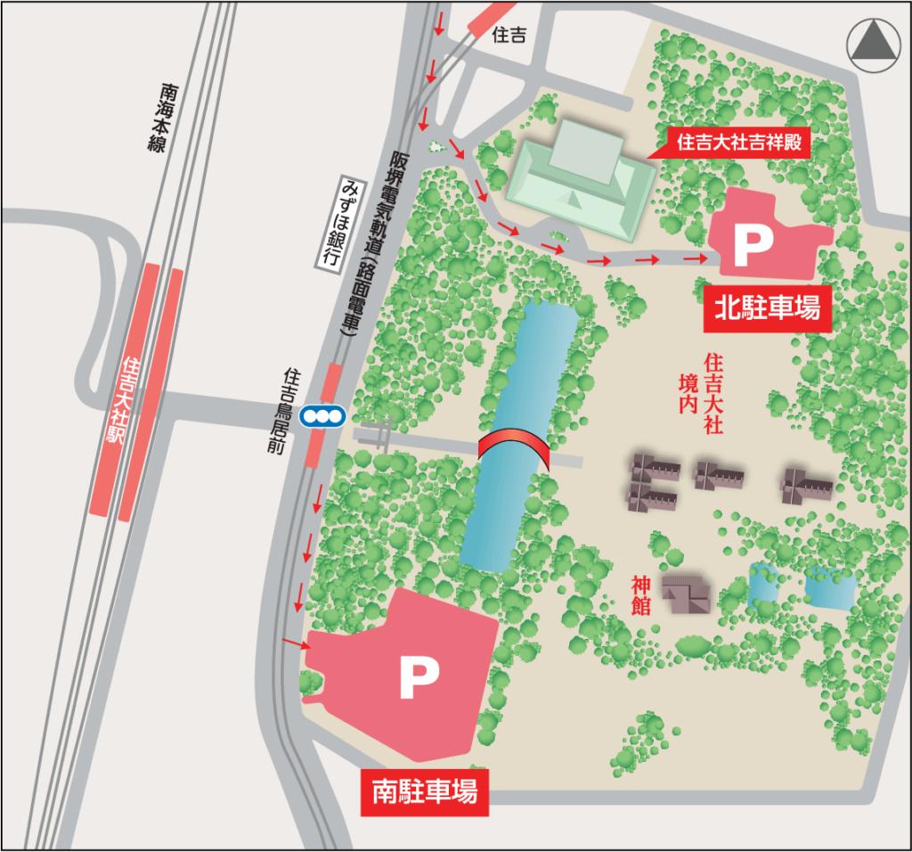 住吉大社 駐車場マップ