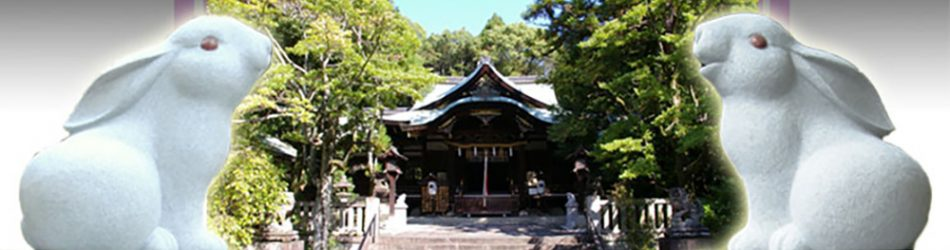 【関西 京都】東天王 岡崎神社神社