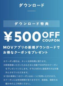 タクシー配車アプリ MOV00003