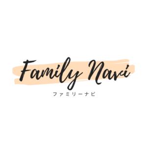 Family Naviサイトロゴ①