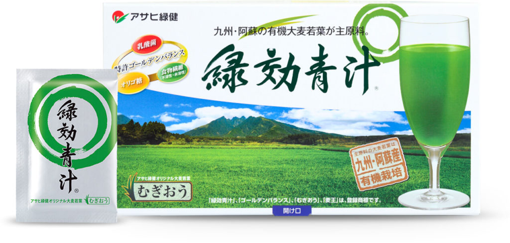 「アサヒ緑健」緑効青汁‐無料サンプル‐実際の商品