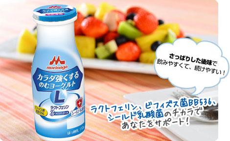【エプロン宅配サービス】のむヨーグルト-無料サンプル‐実際の商品