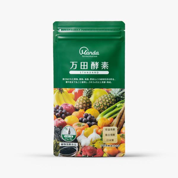 【万田酵素】マルベリー‐実際の商品