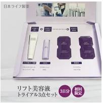 【日本ライフ製薬】リフトセラム-お試しトライアルキット-実際の化粧品