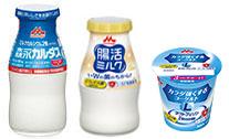 【森永乳業】宅配サービス‐サンプル‐実際の商品