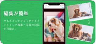 しまうまプリント‐おすすめアルバムアプリ3