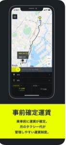 S.RIDE-おすすめタクシーアプリ2
