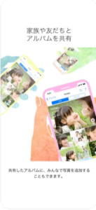 Scene‐おすすめアルバムアプリ3