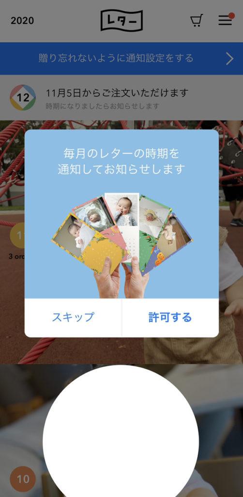 レター_広告13