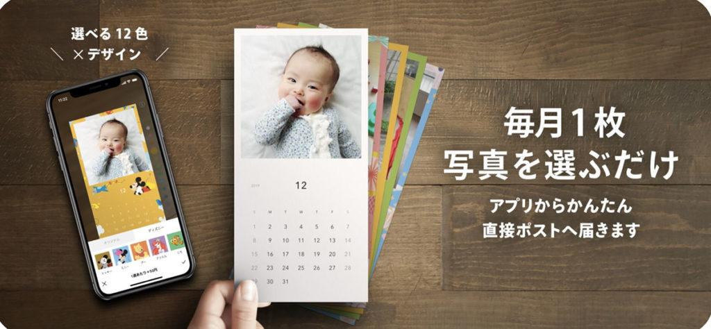 レター_広告2