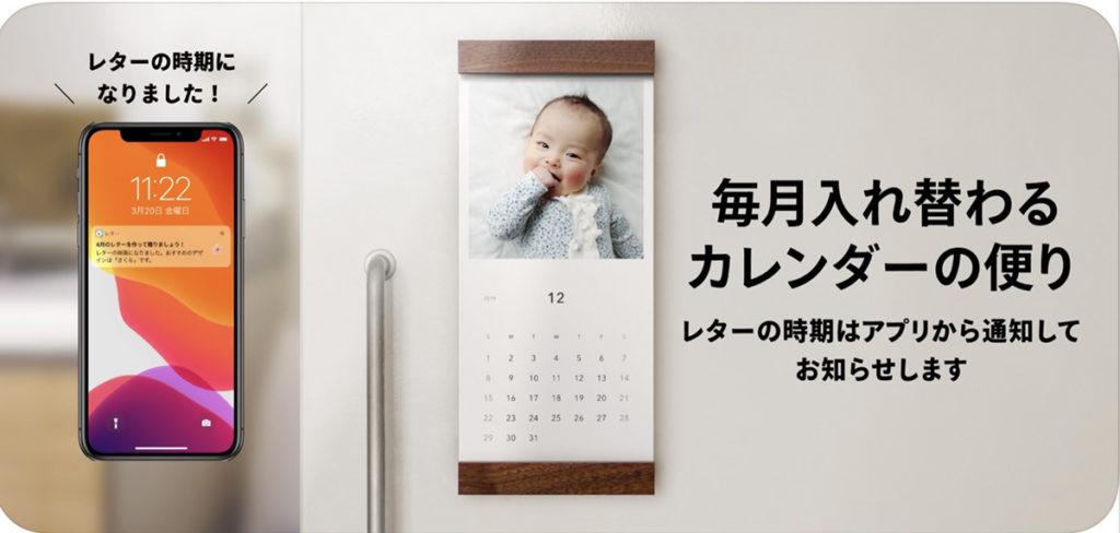 レター_広告3