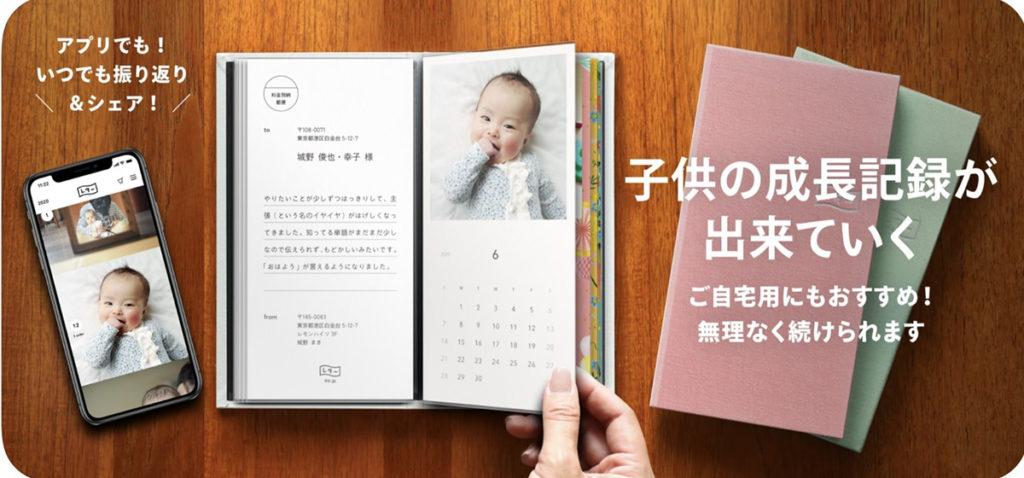 レター_広告4