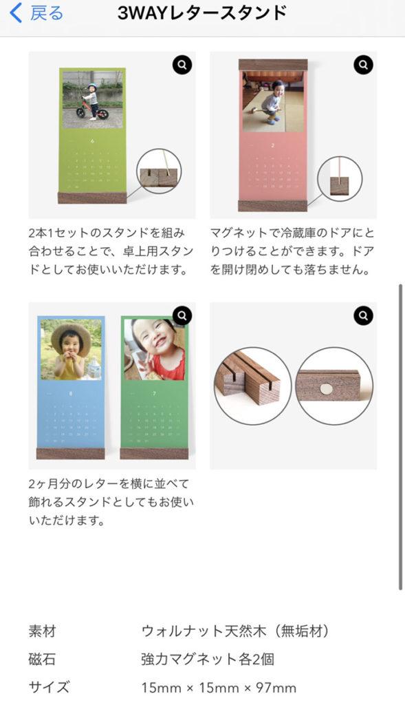 レター_広告6