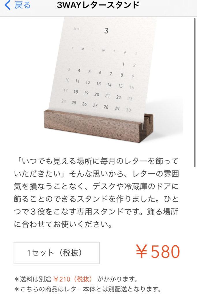 レター_広告7