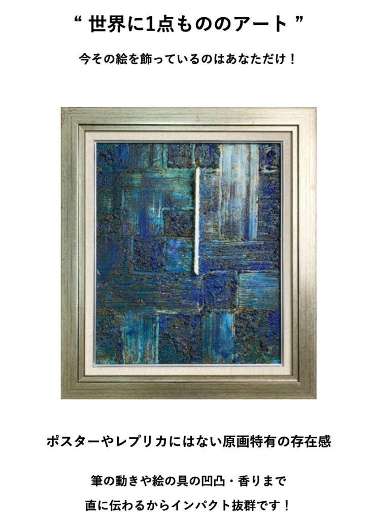 Casie_絵画
