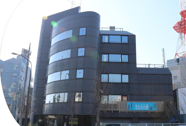 日本モンテッソーリ教育綜合研究所